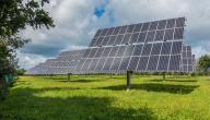 كيفية الاستفادة من الطاقة الشمسية