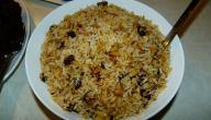 طريقة عمل الأرز بالخلطة بالكبد والقوانص