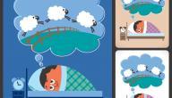 تعريف اضطرابات النوم