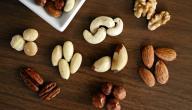 ما هو الطعام المناسب لمرضى السكري