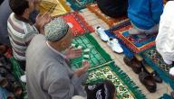 حكم إقامة الصلاة