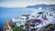 ما هي دول البحر المتوسط