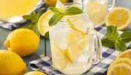 كيفية إعداد عصير الليمون