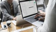 إنشاء بريد إلكتروني email