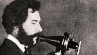 ما اسم الذي اخترع الهاتف
