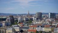 ما هي عاصمة نمسا