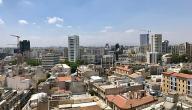 ما هي عاصمة قبرص اليونانية