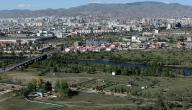 ما هي عاصمة منغوليا