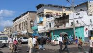 ما هي عاصمة جمهورية جيبوتي