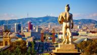 مدينة برشلونة الاسبانية