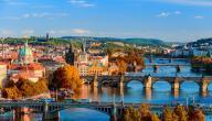 ما هي عاصمة تشيكيا