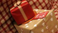 ما هي أجمل هدايا للرجال