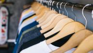 كيفية التخلص من الكهرباء الساكنة في الملابس