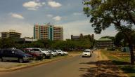 ما هي عاصمة مالاوي
