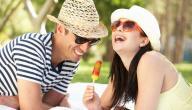كيف تكون السعادة بين الزوجين