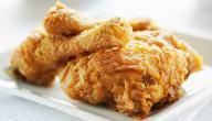 كيف أطبخ الدجاج