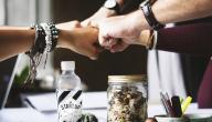 أجمل عبارات عن التعاون