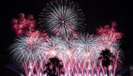 تعريف عيد الاستقلال