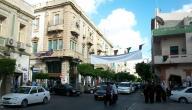 ما هي عاصمة دولة ليبيا