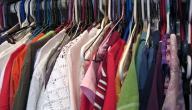 كيفية تعطير الملابس المخزنة