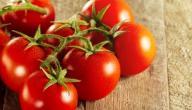 ما فوائد الطماطم للوجه