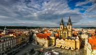 ما هي عاصمة تشيكوسلوفاكيا سابقاً