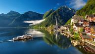ما هي اللغة الرسمية للنمسا