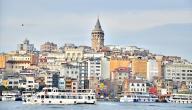 أجمل المدن السياحية في تركيا