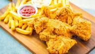 طريقة عمل الدجاج المقرمش