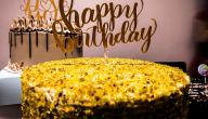 طريقة عمل كيكة بسيطة لعيد ميلاد