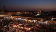 تعريف بمدينة مراكش