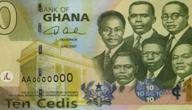 ما هي عملة دولة غانا