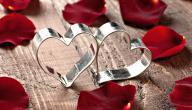 كيفية اكتساب محبة الآخرين