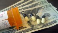 كيف تعالج المدمن على المخدرات