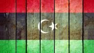 ما هو تاريخ استقلال ليبيا