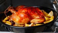طريقة الدجاج المشوي بالفرن