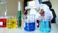 كيفية تسمية المركبات الكيميائية