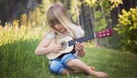 كيفية تنمية مواهب الأطفال