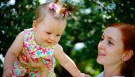 كيفية تنمية مهارات الطفل في عمر السنتين