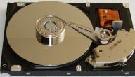 أجزاء الكمبيوتر الداخلية