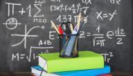 حل موازنة معادلات كيميائية
