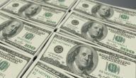 من ماذا يصنع ورق النقود