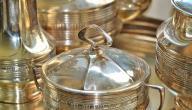 كيفية تنظيف أواني الفضة