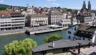 أفضل أماكن سياحية في زيورخ
