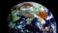 كيف تكون كوكب الارض