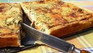 طريقة عمل كيكة الخضار بالجبن