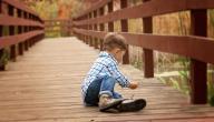 كيفية تهدئة الطفل كثير الحركة