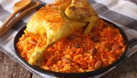 طريقة عمل صوص للأرز