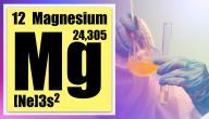 ما هو عنصر Mg