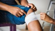 كيفية علاج تمزق أربطة الركبة